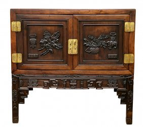 Chinese Carved 'hundred-antiques' Cabinet On Stand