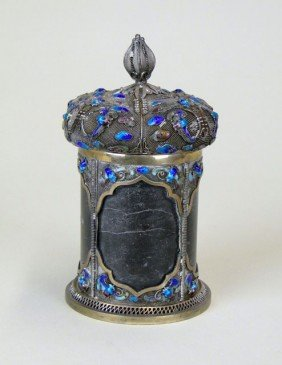 VINTAGE ORIENTAL SILVER COVERED BOX