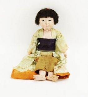 Antique Chinese Porcelain Doll. Missing Hat, Clothing
