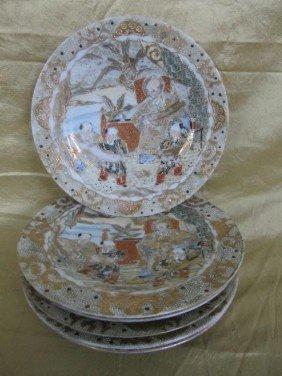 Set Of 6 Satsuma Style Small Plates