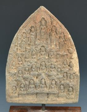 Asian Carved Stone Architectural Fragment