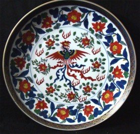 Chinese Plate Phoenix & Red Flowers