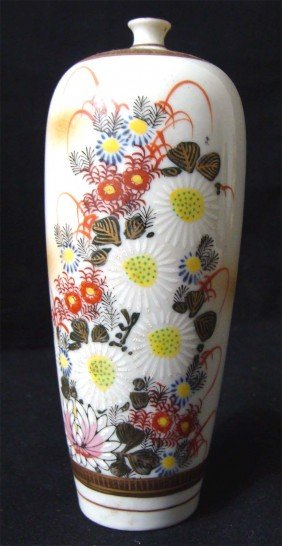 Japanese White Porcelain Vase Daisies & Flowers