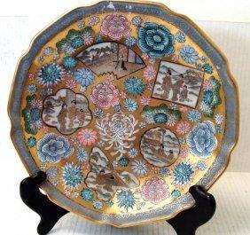 """Chinese Porcelain Platter Plate Gilded Enamel 13"""" Diam"""