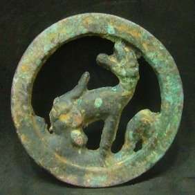 Chinese Han Dy Period Dog Bronze Coin