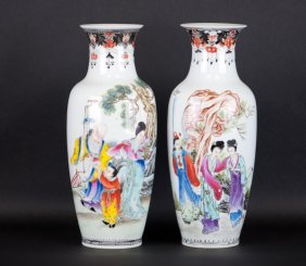 Chinese Pair Famille Rose Vases