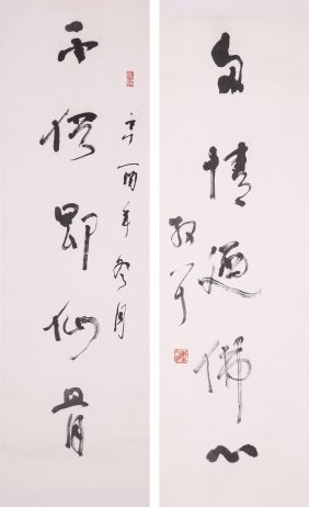 Very Fine Chinese Calligraphy Couplet  By Lin San