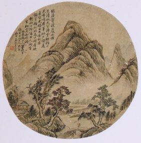 Fine Chinese Painting By Wu Changli
