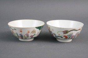 Pair Of Famille Rose Porcelain Bowl