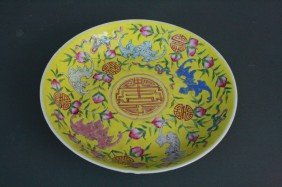 Yellow Glazed Ground Famille Rose Dish