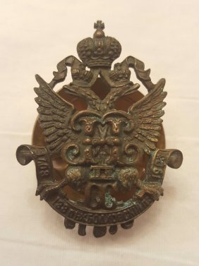 Imperial Russian Bronze Badge