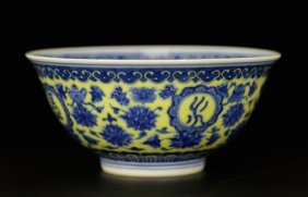 Chinese Blue/white Yellow Porcelain Bowl
