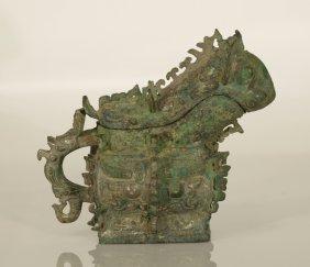 Chinese Archaic Bronze Wine Cup W/ Original Cap