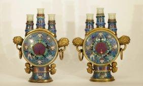 Pair Of Chinese Enamel Vases W/ Triplet Jade Cup