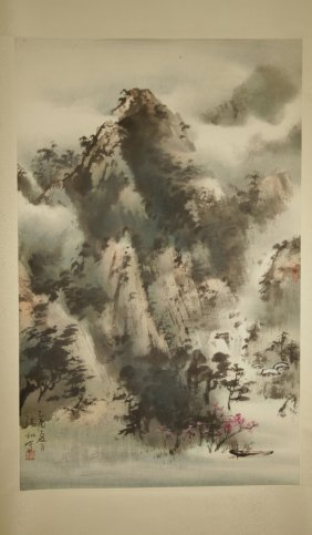 Chinese/taiwanese Ink/color Painting, Signed