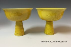 Pair Of Chinese Yellow Glazed Dragon Bowls