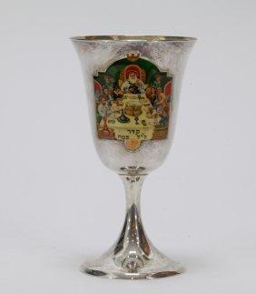 "Passover Enamel Cup, ""stieff"""
