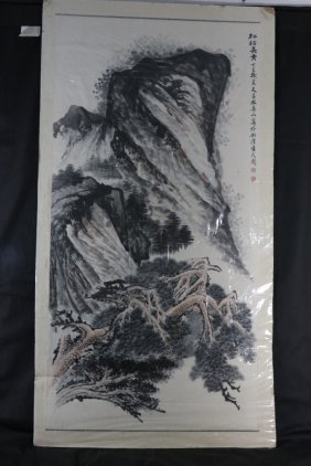 """Chinese Watercolor Painting Of """"lin Shou Shan"""""""