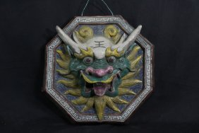 Chinese Porcelain Lion Head Wall Deco