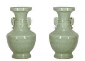 Pair Of Chinese Celadon Glaze Vases