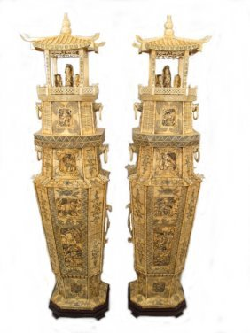 Huge Antique Chinese Carved Bone Pair Of Sculptures