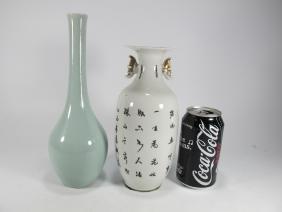 2 Vintage Asian Celadon & Porcelain Vases