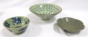 3 Chinese Celadon Porcelain Bowls