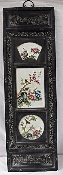 Chinese Teakwood Porcelain Insert Wall Hanging Plaque,