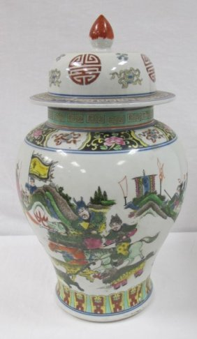 "Chinese Famille Porcelain Covered Ginger Jar, 15""h X"