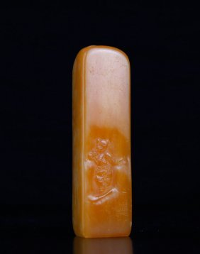 Chinese Carved Tianhuang Stone Seal