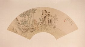 Chinese Mounted Signed Fan Face Painting