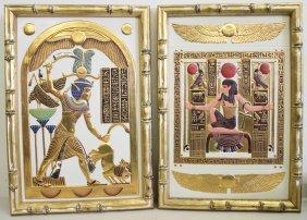 (2) Boehm Treasures Of Tutankhamun Egypt Plaques