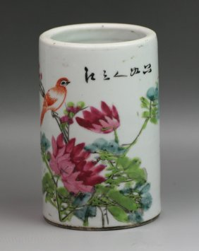 Chinese Qing Dynasty Famille Rose Brush Pot