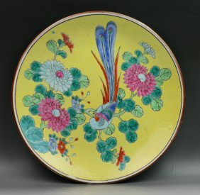 Japanese Yamatoku Polychrome Porcelain Plate 19Th