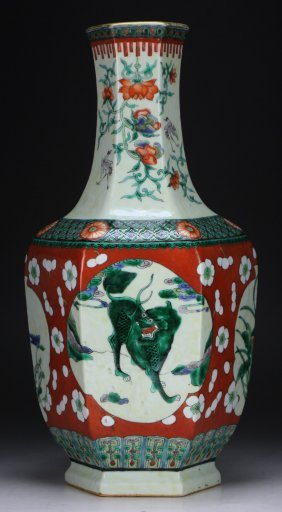 A Japanese Antique Polychrome Porcelain Vase