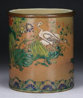 A Chinese Famille Verte Porcelain Brush Pot