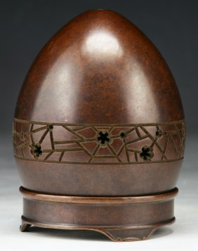 A Signed Chinese Antique Bronze Censer