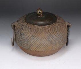 A Japanese Antique Bronze Lidded Pot