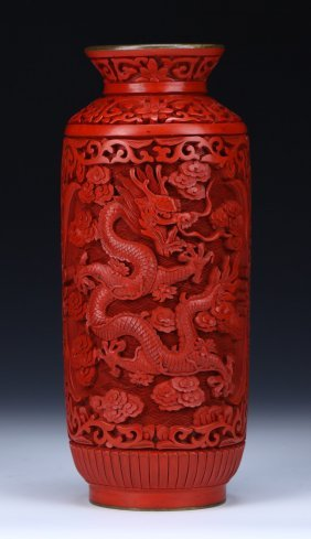 A Chinese Antique Red Cinnabar Lacquer Vase