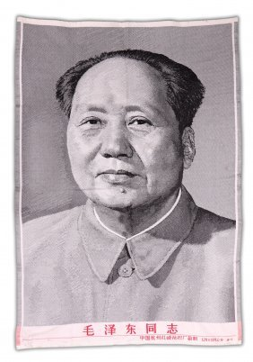 A Chinese Massive Embroidery Mao Zedong