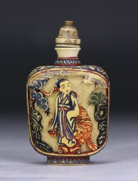 A Chinese Antique Polychrome Ivory Snuff Bottle