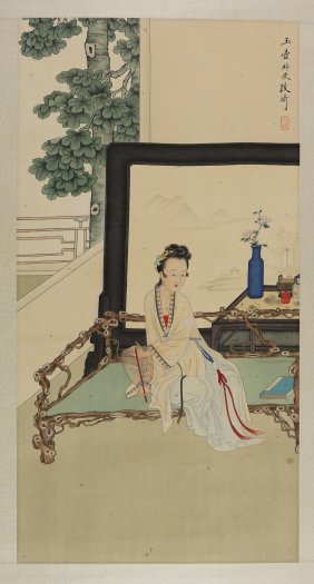 A Chinese Unmounted Paper Painting By Gai, Qi