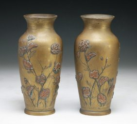 Pair Japanese Antique Gilt Bronze Vases