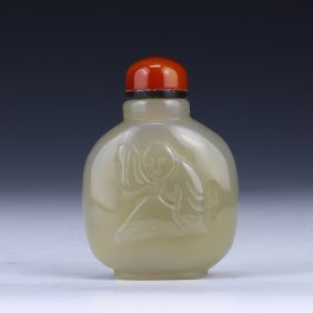 A Chinese Antique Agate Snuff Bottle