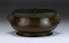 A Chinese Antique Bronze Censer