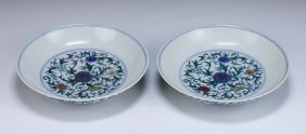 Pair Chinese Antique Doucai Porcelain Plates