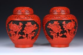 Pair Chinese Antique Red Cinnabar Lacquer Lidded Jars