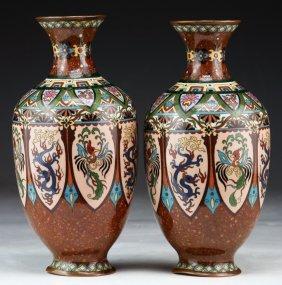Pair Japanese Antique Cloisonne On Bronze Vases