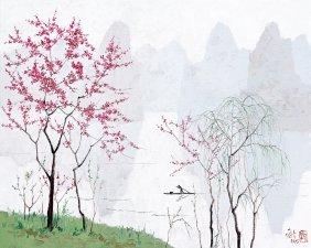 Pang Jiun (chinese, B. 1936)