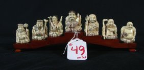 "GROUP OF CHINESE HAND CARVED IVORY ""LUCKY GODS"""
